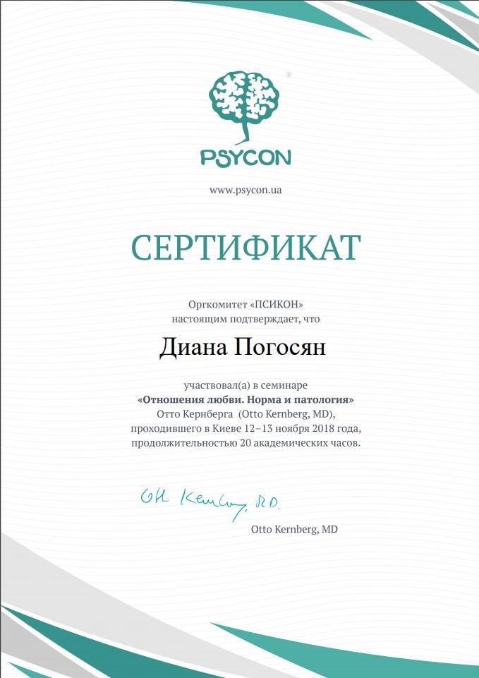 certificate-otto-kernberg-md